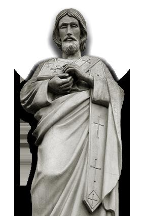 św. Maciej - figura